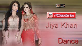 JIYA KHAN 2018 WEDDING PARTY PERFORMANCE