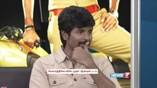 Super Housefull: Interview with 'Kaaki Sattai' Sivakarthikeyan and Director Durai Senthil 2/4