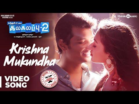 Xxx Mp4 Kalakalappu 2 Krishna Mukundha Video Hiphop Tamizha Jiiva Jai Nikki Galrani Catherine Tresa 3gp Sex
