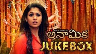 Anaamika Telugu Full Movie 2014 Telugu HDRip 720p