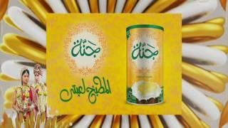 Forsa Tanya Al Nahar Drama