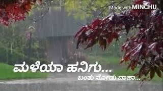 Sagarada Alegu Dhanivu/Whatsapp video Rajakumara film songs /ಸಾಗರಾದ...ಅಲೆಗೂ ಧಣಿವು...//