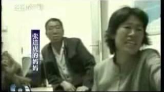 Real China / Asian slavery