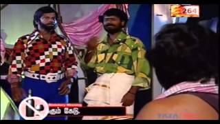 Supermaniyapuram