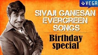 Sivaji Ganesan Evergreen Hit Songs : Birthday Special