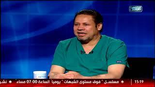 الدكتور | خبرة الطبيب هي الفيصل في جراحات والاعصاب مع د. يسرى الحميلى