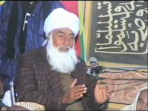 Urs-e-Mujaddid-e-Azam Imam Ahmad Raza Khan {RA} 1433 - Shaykh-ul-Hadith Maulana Shareef Rizvi