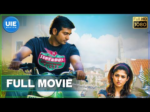 Xxx Mp4 Naanum Rowdy Dhaan Tamil Full Movie 3gp Sex