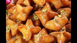 حلى النجمة بالسميد حلويات سهلة وسريعة بدون فرن مع رباح محمد ( الحلقة 416 )