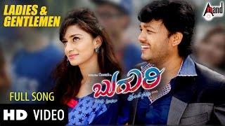 "Buguri | ""Ladies And Gentlemen"" | Feat Ganesh,Richa Panai,Erica Fernandes| New Kannada"