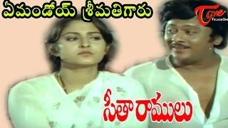Seetha Ramulu Songs - Yemandoy Srimathigaru - Krishnam Raju - Jaya Prada