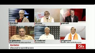 Desh Deshantar - PM Modi's statement on Dalits and Gau Rakshaks: The outcome