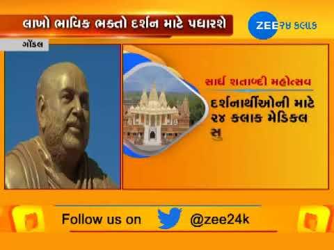 Gondal : Akshar Deri Shardh Shatabdi Mahotasv started today,11 day Magnificent celebration organised