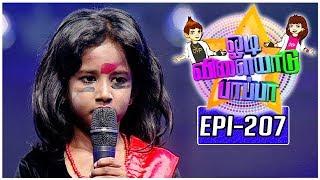 Odi Vilayadu Pappa   Season 5 - #207   E Varsha - Dance Show   14/07/2017   Kalaignar TV