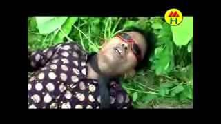 চরম হাসির ভিডিয় / না দেখলে মিস
