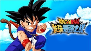 New Dragon Ball Game! Dragon Ball The Strongest Warrior Trailer & Gameplay