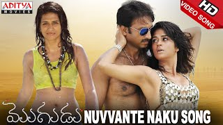 Nuvvante Naku Video Song - Mogudu Video Songs - Shraddha Das, Gopichand, Taapsee
