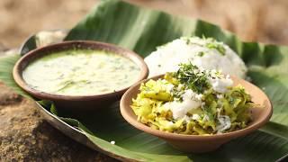 My Mother's Recipes -Ep2-  ताक्यातली पालक भाजी (Buttermilk spinach curry)