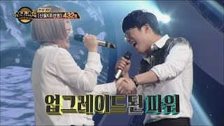 [Duet song festival] 듀엣가요제 - So Chan-whee, 'Love of a thousand years' Queen of High notes! 20160603