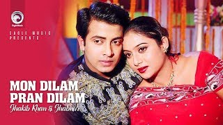 Mon Dilam Pran Dilam | Bangla Movie Song | Shakib Khan | Shabnur | Kumar Bishwajit | Runa Laila