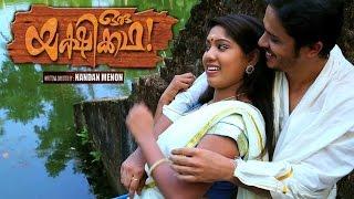 Malayalam full movie 2015 new releases - Oru Yakshi Kadha | Full HD Movie