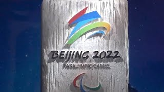 Beijing unveils official emblems for 2022 Winter Olympics
