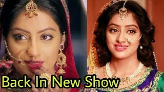 Finally ! Deepika Singh aka Sandhya of Diya au Baati hum to comeback with a new show