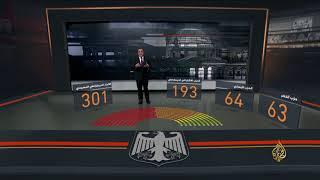 انتخابات البرلمان الألماني (البوندستاغ)