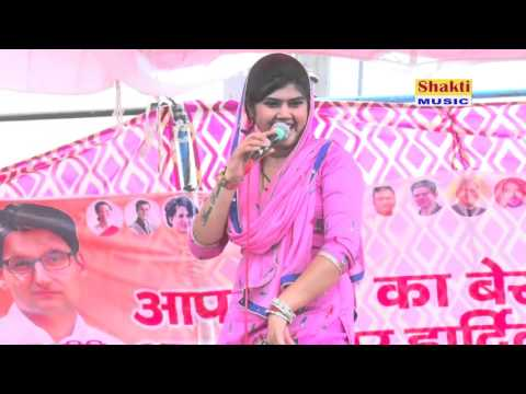 Xxx Mp4 RADHA CHAUDHARY DANCE RAGNI 1ST TIME IN STAGE 3gp Sex