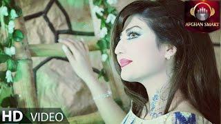 Latifa Azizi - Gulam De OFFICIAL VIDEO
