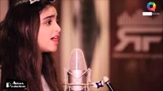 Why I'm so afraid Promo Clip Hala Al Turk