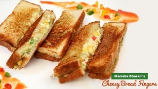 Cheesy Bread Fingers For Kids - Quick & Easy Party Starters|Snack -  Vegetarian Finger Food Recipe