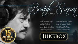 Bewafa Sanam - Vol 2 - Wafa Na Raas Aayi | Attaullah Khan Sad Songs Collection | Romantic Songs