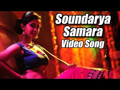 Xxx Mp4 Kaddipudi Soundarya Samara Full Video Shivarajkumar Radhika Pandit Aindrita Ray 3gp Sex