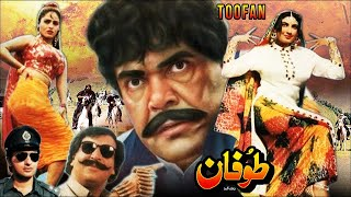 TOOFAN (1993) - SULTAN RAHI & SAIMA - OFFICIAL PAKISTANI MOVIE