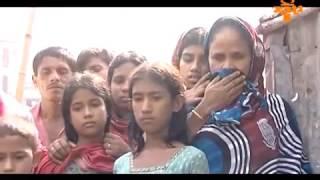 Bangla Islamic Natok   Shopno Kotha