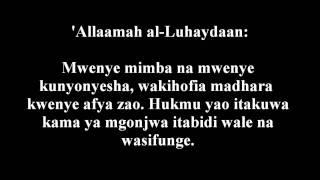 413- Hukmu Ya Mwenye Mimba Na Mnyonyeshaji Katika Ramadhaan. 'Allaamah al-Luhaydaan