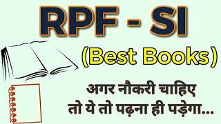 Best Books - RPF SI/Constable Exam 2018 | ये पढोगे तभी नौकरी लगेगी।