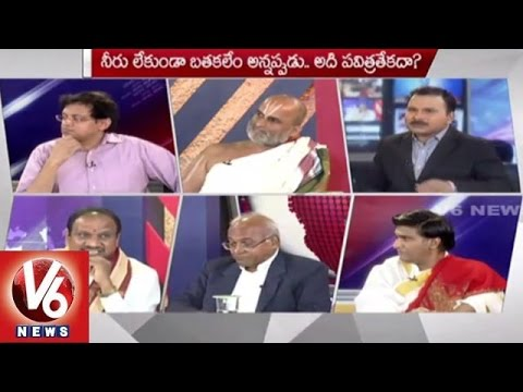 Xxx Mp4 Special Debate On Godavari Pushkaralu 7PM Discussion L V6 News 16 07 2015 3gp Sex