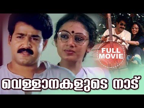 Xxx Mp4 Vellanakalude Nadu Malayalam Full Movie Mohanalal Priyadarshan Shobhana Super Hit Movie HD 3gp Sex
