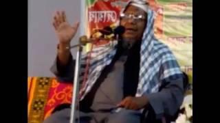 ''''''''চোখে পানি চলে আসবে ওয়াজটি শুনুন'''''''''' Maolana Rashid ahamod Ujani