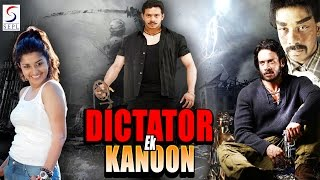 Dictator Ek Kanoon - Dubbed Hindi Movies 2016 Full Movie HD l  Bharat, Meera Jasmine
