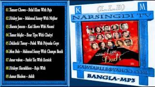 Love duets -----km------?