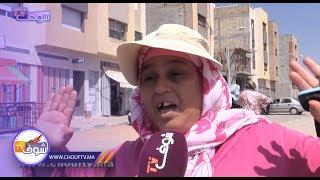 بسبب التهميش..نساء يخرجن للشارع بسبب تجزئة سكنية ببوسكورة
