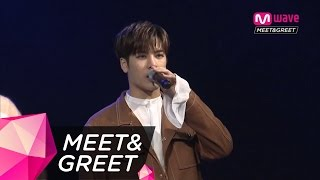 [MEET&GREET] GOT7 - 'Don't Care'