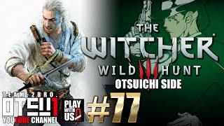 #77【THE WITCHER3】おついちの「ウィッチャー3」無情なる心【WILD HUNT】