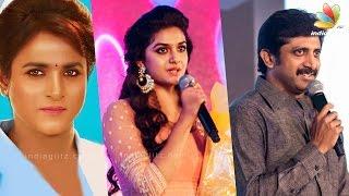 Sivakarthikeyan is prettier than me - Keerthi Suresh Speech | Jeyam Raja at Remo Title Song Launch