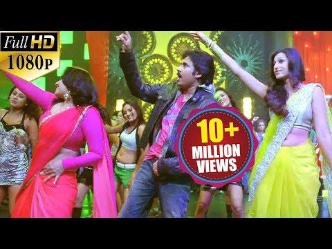 Xxx Mp4 Attarintiki Daredi Songs It S Time To Party Pawan Kalyan Samantha Hamsa Nandini 3gp Sex