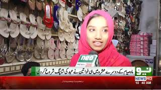 Eid Shopping 2018 in Pakistan