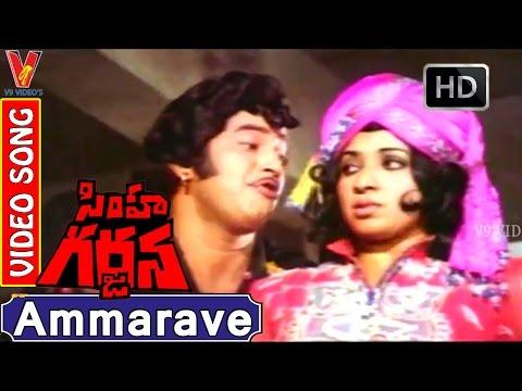 Xxx Mp4 Simha Garjana Telugu Movie Songs HD Ammarave Talli Raave Video Song Krishna Latha V9videos 3gp Sex